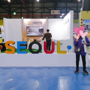 今年はコロナで平日のみの開催、ソウル国際観光博覧会2020