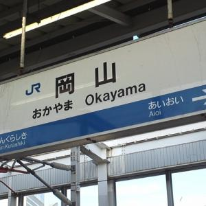 東京は毎日お祭りだ !? 東京ヴェルディ戦観戦記と道中記みたいなもの ?