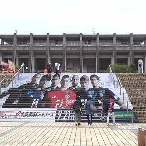 行ったことのあるサッカースタジアム 2019最新版 !!