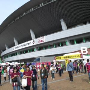 vs 横浜FC 電車ジャック&ファジロードクリーン作戦のご案内 !!