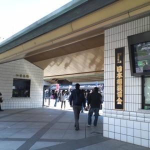 大相撲一月場所 7日目 幕下取組結果