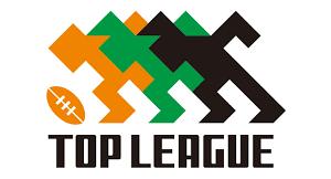 トップリーグは史上初の中止へ !!