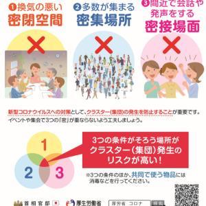 関西学生野球春季リーグは、6月6日以降の開幕で1回戦総当たりに・・・!!