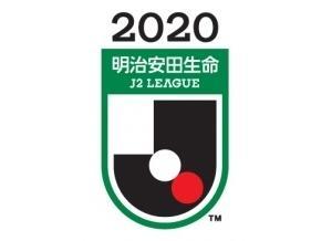 ファジアーノ岡山 再開後の試合日程