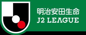 J2リーグ再開を前に無意味な順位確認をしてみる !!