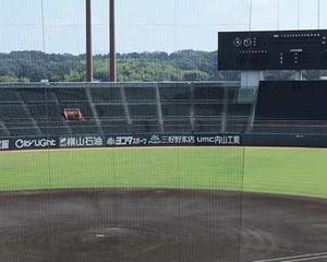 高校野球夏季代替大会 岡山大会4日目の結果