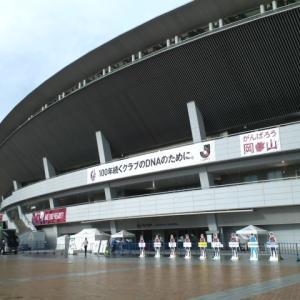 vs 京都サンガF.C. 勝てなくて悔しい? 負けなくてよかった? この試合の意味は今後で決まる!?
