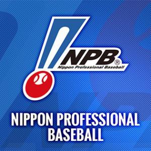 NPB開幕がスポーツ界の光となれるか !? ・・・ その36