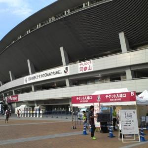 vs FC琉球 「攻撃は最大の防御なり」 この言葉をもう一度思い出してほしい !?