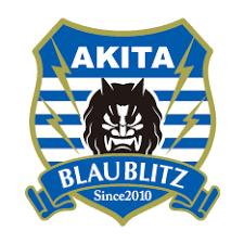 ブラウブリッツ秋田で起きた入場者数の水増しは、Jクラブの抱える闇の一部 !?