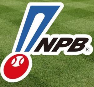 NPB開幕がスポーツ界の光となれるか !? ・・・ その119