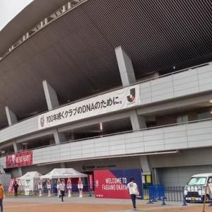 vs 東京ヴェルディ (1) 緊急事態宣言下のホームゲーム いつもと違うCスタ風景
