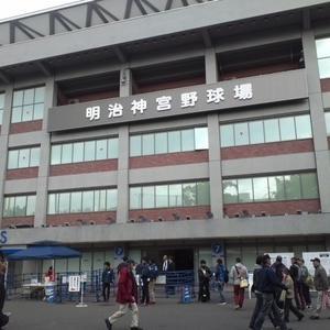 第70回全日本大学野球選手権記念大会 2日目の試合結果