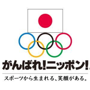 2021 東京オリンピック 開幕前夜まで何かが起きる !?