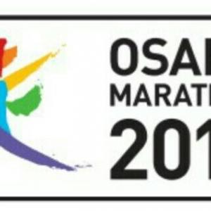 【おわりに】第9回大阪マラソン2019