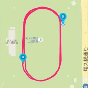 5月30日 アラプラスチャレンジドリームディスタンス1000m、次週OTT1500mへの布石