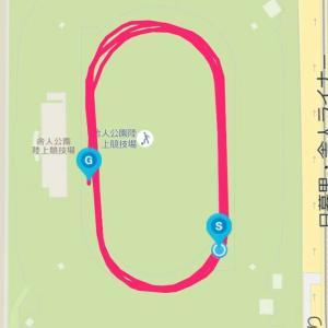 7月24日 初の公認1500m、ドラコンフライの使用感