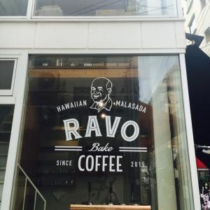 【インスタ映えシリーズ】神戸で今流行りのハワイアンデザート。ravo bake coffee