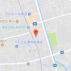 【出張版】【ラーメン】埼玉の獨協大学前駅周辺1位の中華そば。馥