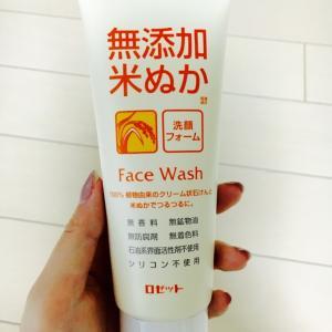 【ノンケミ】敏感肌、乾燥肌の為のコスパ最強な洗顔料!