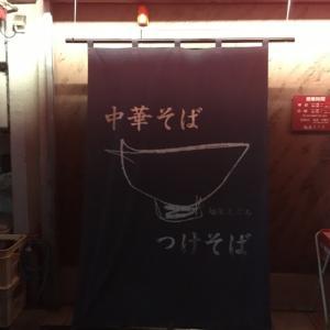 【ラーメン】大阪・江坂 えぐち 食べログTOP5000