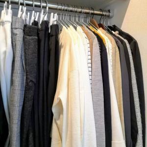 ついちょい置きしちゃう着るたびに洗わない洋服をなくすには