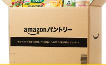 Amazonパントリーをはじめて利用してみた。