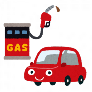 ガソリンが高騰していて地味に痛い。。。