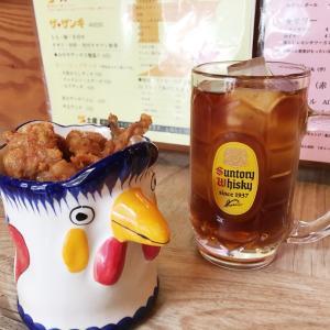 札幌市中央区『ザ☆ザンギ酒場Choi』 今日で閉店…(泣)お任せザンギ3種盛りを食べてサヨウナラ