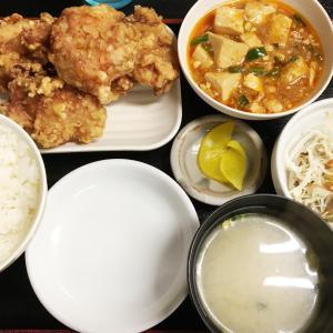 札幌市中央区『中国料理布袋 本店』スタンプを貯めなきゃ!ザンギ定食Bを食べた!