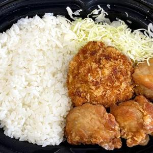 ローソン まちかど厨房 あふれメンチと鶏から弁当は素敵なコンビ弁当!
