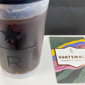 スターバックスコーヒー リザーブ グアテマラ チキムラ&サカパバレーズをアイスで飲んでみた!