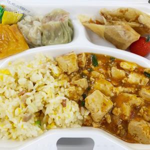 『中国料理布袋 本店』LINEクーポン裏メニューをテイクアウト!これで1000円で良いのかしら?