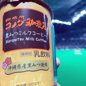 甘いものを投入!コメダ珈琲店 黒みつミルクコーヒー!