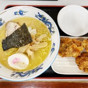 『中国料理布袋 本店』みそラーメンを初めて食べてみた!アプリのプレミア会員が満了したよ!