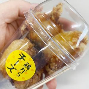 ローソン 鶏から チーズを食べてみた!11月2日まで20円引き!