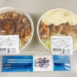 ローソン ファイターズ親子箸をゲット!まちかど厨房の揚げ餃子と鶏から弁当!チキン南蛮丼を食べた!