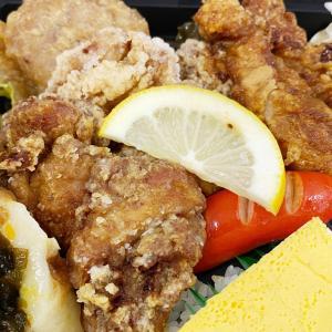 『あじ太郎 本店』出前館の600円引きクーポン!日替わりが味噌ザンギだったので、裏メニューへ!