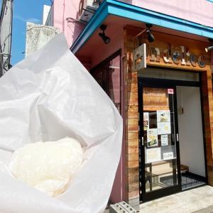 小樽市『アンデリス 稲穂店』ふわふわトロトロのプリン大福を食べてみた!知る人ぞ知る小樽スイーツ!