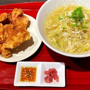 『布袋点心舗 弁財天』祝2周年!期間限定 搾菜と蒸し鶏の中華そばをザンギ付きで食べてみた!