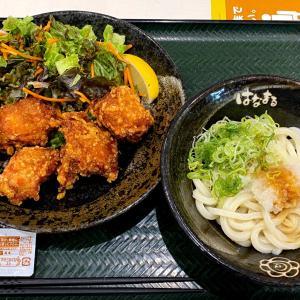 『はなまるうどん イオンモール札幌平岡店』鶏千のから揚げ定食のご飯をうどんに代えて食べてみた!