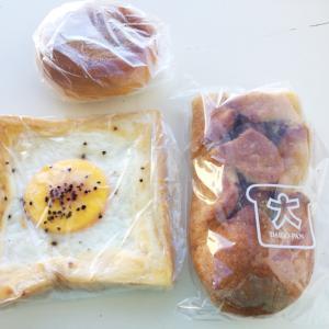 札幌市中央区『札幌大吾ぱん屋 西18丁目店』 目玉焼きが載ったり、シャウエッセンが入ったりのパン