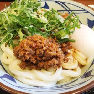 札幌市白石区『丸亀製麺 南郷店』 うま辛肉々釜玉うどんを食べてみた!