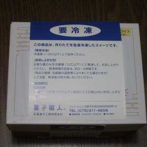 糖質制限スイーツ!(168)~ホワイトクリームケーキ!
