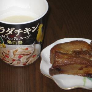 普段の食事(158)~実は豪華!