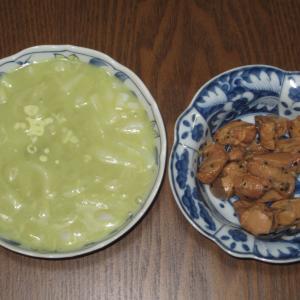 普段の食事(159)~カツオの白子と冷たいスープ!