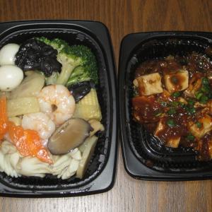普段の食事(161)~百貨店の中華惣菜!