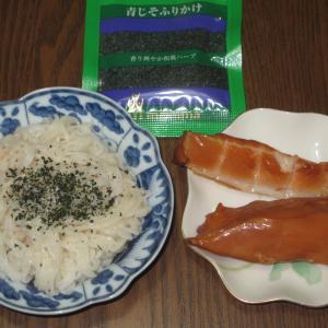 普段の食事(198)~かおりちゃん発見!