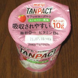 スイーツタイム (307)・・・TANPACTストロベリー!