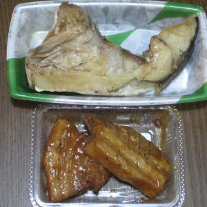 普段の食事(204)~ 豪華魚+豪華肉!